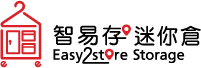 Easy2store智易存迷你倉 Logo